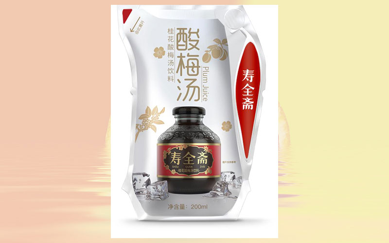 Shou Quan Zhai launches ready-to-drink beverages in Ecolean aseptic packages
