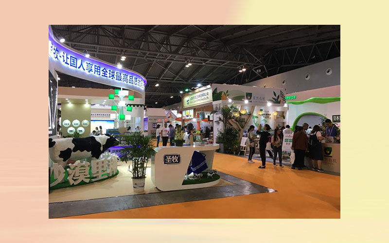 BIOFACH CHINA 2019 exploits various synergies